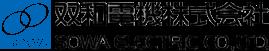 双和電機 株式会社